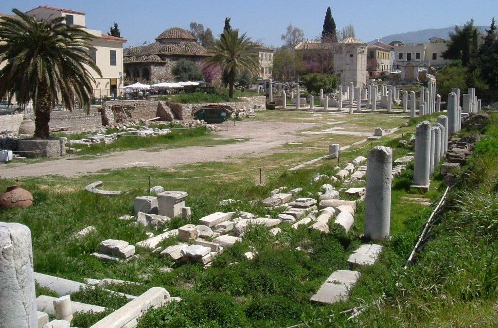 Reconstruire l'Agora